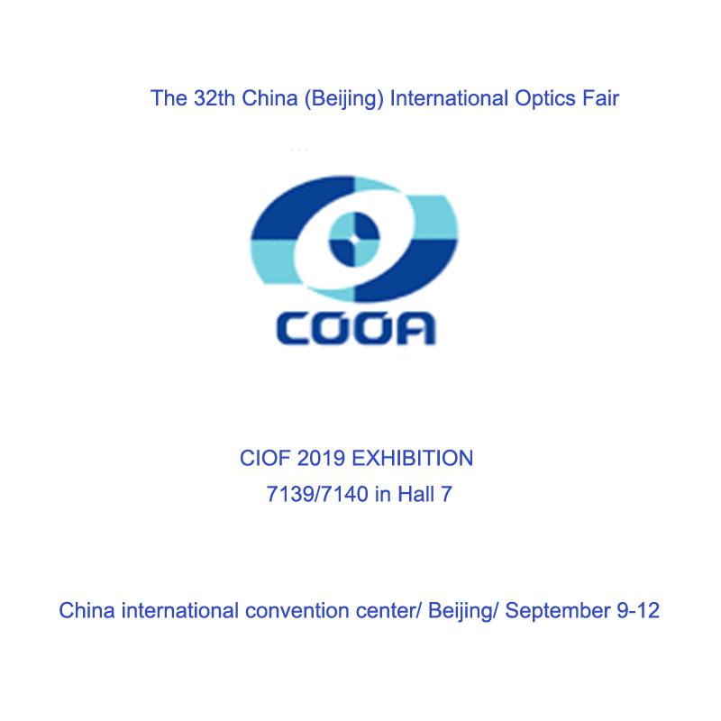 32. Kiinan (Pekingin) kansainvälinen optiikkamessut