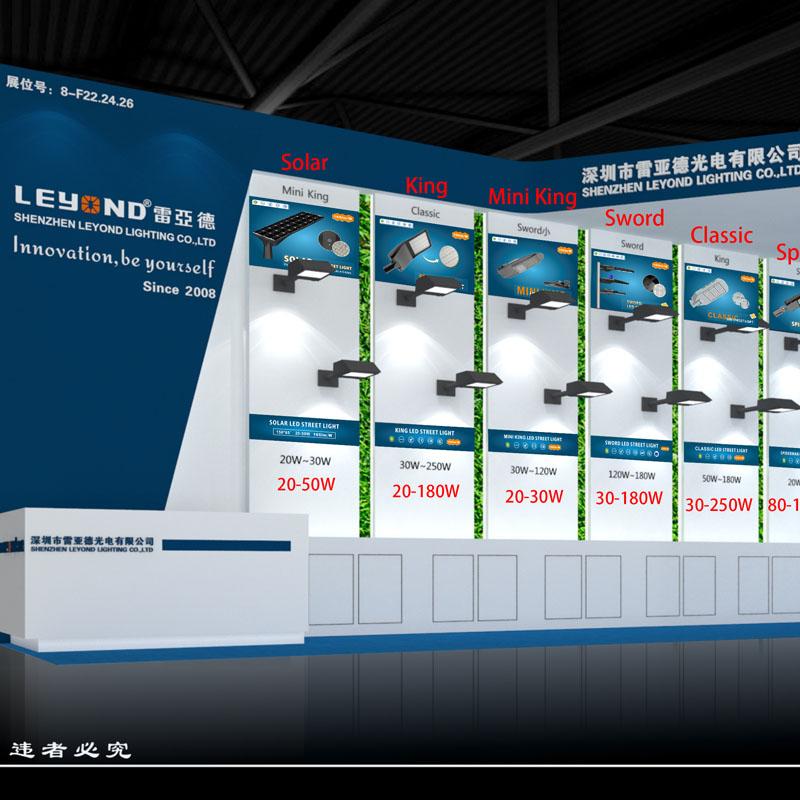 Hongkongin kansainvälinen ulkoilu- ja tekninen valo EXPO 2019.