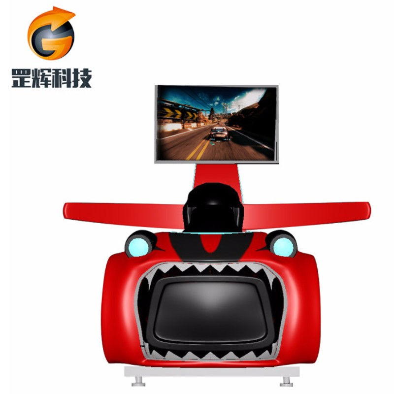 Racing Simulator VR Machine Global -myynnin teemapuistolaitteet kolmen akselin vr-kilpa-auto