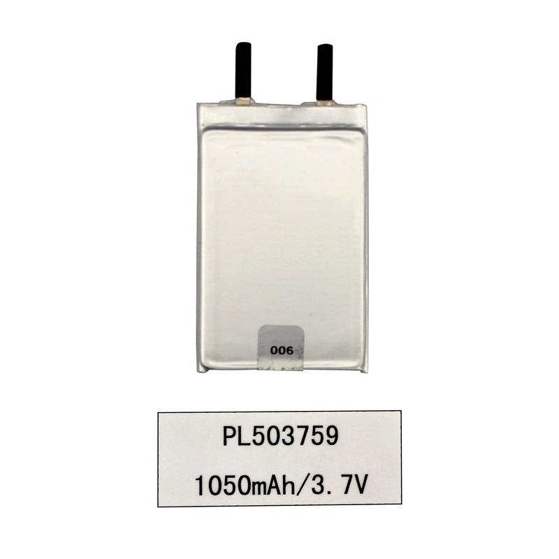 3,7 V litium-ioni-lipopolymeeri 1050mAh digitaalinen akku