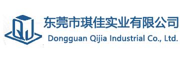 Dongguan Qi Jia Industry Co.,Ltd.